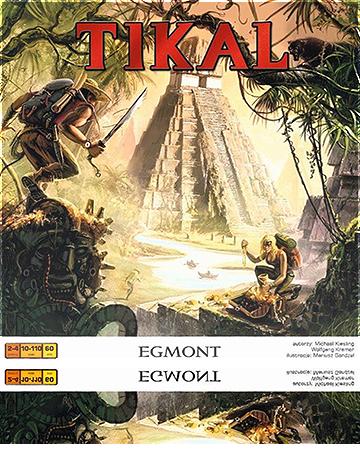 Wyprawa archeologiczna – Tikal